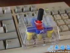 键盘上自制摇杆