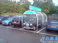 停车位也是有区别的