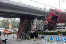 叫你不要再桥底下变形,卡住了吧?