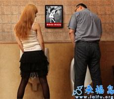 哥们,去泰国上厕所别搞得像没见过世面一样……