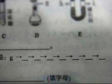 以前咋沒發現化學怎么這么逗?