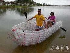 自制塑料瓶小船