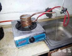 自制热水器
