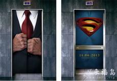 超人电影的创意广告