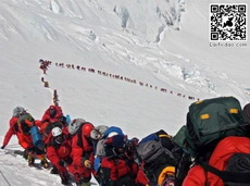 現在爬珠穆朗瑪峰的人數