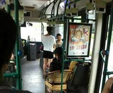 大姐,这是您的公交专用椅么?
