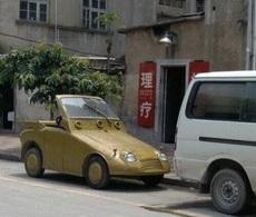 无敌迷你敞篷车!