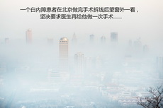 这里是北京,风景优美,空气新