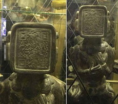 玛雅雕塑,脑袋上是个二维码