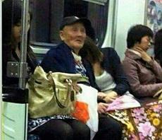 大爷你都坐过三个站了,该我了吧