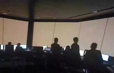北京昨天机场塔台实景,猛一看还以为拉了窗帘,