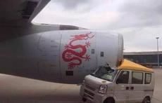 我是撞飞机!