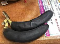 香蕉:鬼才知道老子经历了什么!