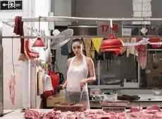 肉铺的生意应该很好吧