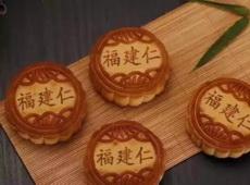 听说广东人昨天吃的都是这种月饼呢?