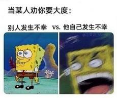 图右是哪一集呢