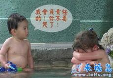 男孩女孩浴室里面的激情