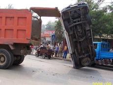 诡异的车祸