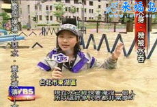 台风过后的台北