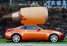 梦幻汽车-喷气汽车