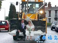 最流行的结婚方式