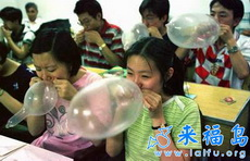 课堂上用避孕套吹个大气球
