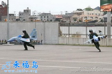 日本自卫队空军训练