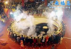 世界上最大的火鍋