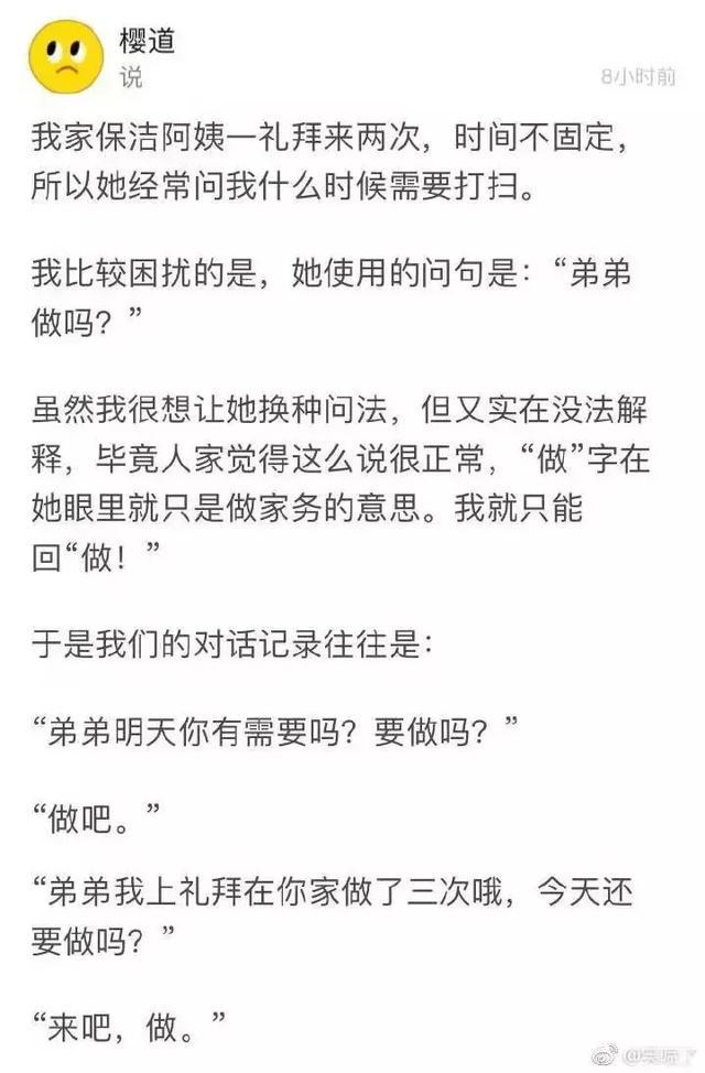 """青海新冠肺炎连续11天呈""""四个零"""" 何日""""清零""""计日以俟"""