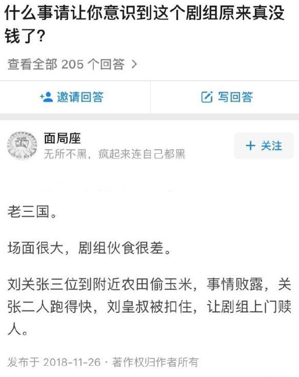 进球视频-马竞华丽配合撕防线 OS笔记本11月底上市