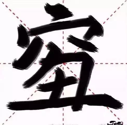 """2018新网络名词qiou!你确定这个词不是念""""我""""?"""