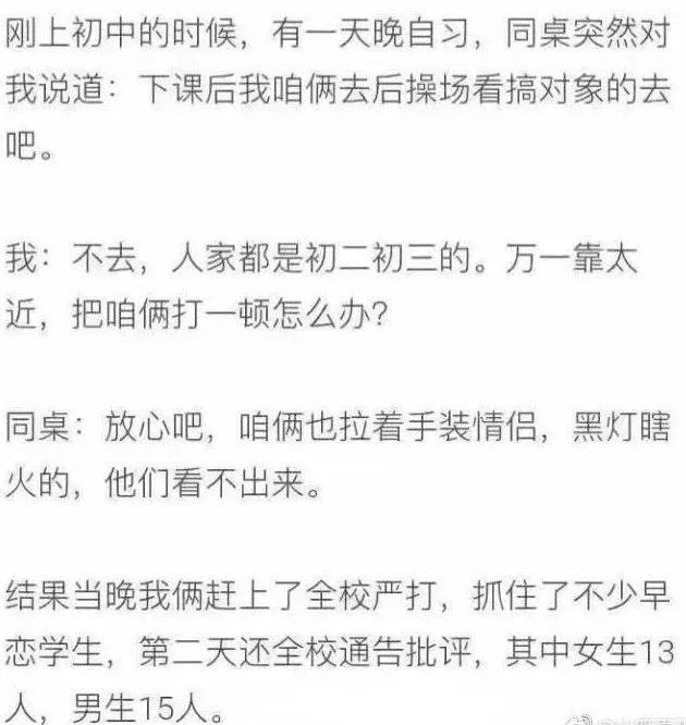 导演胡大为主打型男牌 视频-哈灵顿本周战VOLVO冠军赛