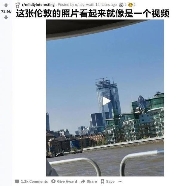 那個白色的箭頭竟然是建筑頂端