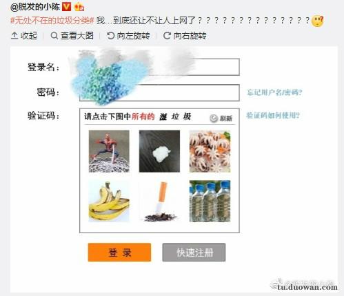 """北京大栅栏街道推出""""线上""""订菜服务"""