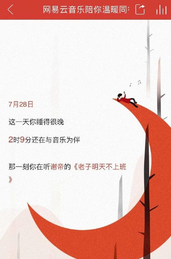"""青岛西海岸:体验装备制造企业复工的""""十二时辰"""""""