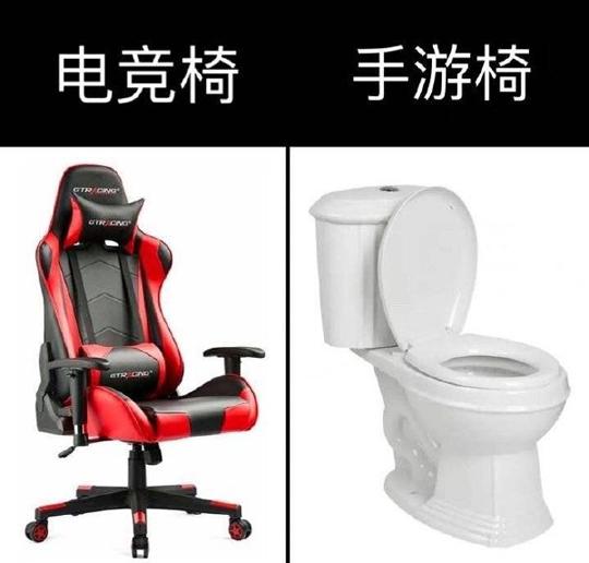 只要敢把电脑搬进WC,后者也能成电竞椅